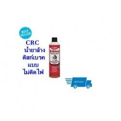 CRC Brakleen 538g....