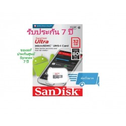 Sandisk 32 GB Micro SD...